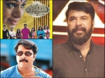 Mammootty Movies From The Past Which Went On To Become Industry Hits