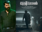 Mammootty S The Great Father The New Poster Is Out