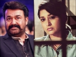 Here Is What Meera Jasmine Has To Say About Mohanlal