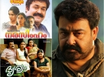 Mohanlal Movies From The Past Which Went On To Become Industry Hits