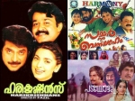 Must Watch Multi Starrer Movies In Malayalam