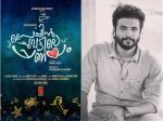 Neeraj Madhav To Play The Lead Role In Paippinchuvattile Pranayam