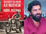 Nivin Pauly Sakhavu To Clash With Dulquer Salmaan Amal Neerad Movie