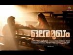 Ore Mukham Official Trailer Review