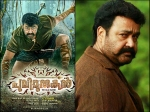 Pulimurugan In 100 Crore Club 5 Factors Which Made It Possible
