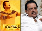 What Happened To Mohanlal S Randamoozham