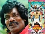 Salim Kumar Is Back With Kattappanayile Rithwik Roshan