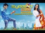 Sundaranga Jaana Gets A Release Date