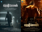 Mammootty S The Great Father Gets A New Release Date