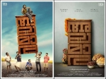 First Look Poster Of Sunny Wayne Starrer Alamara Is Out