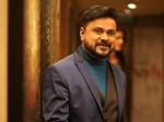 Dileep Arun Gopi Project Gets A Title
