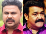 Mohanlal Dileep Cold War What Is The Truth