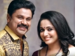 Dileep And Kavya Madhavan All Set For Their First Public Appearance After Marriage At Iffk