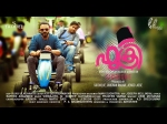 Jayasurya S Fukri The Release Date Is Out