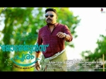 Dileep S Georgettan S Pooram To Release On January