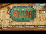 It Is A Wrap For Team Godha