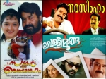 Best Guest Appearances In Malayalam Films