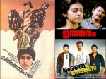 Best Investigative Thrillers In Malayalam Films