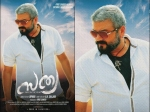Jayaram Dazzles In The New Poster Of Sathya