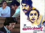 Who Can Replace Mammootty Suhasini Rahman In Koodevide Remake