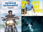 Malayalam Movies To Watch Out For In The Month Of December