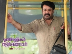 Mohanlal Ulahannan Is A Commoner Sindhuraj
