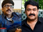 Mohanlal S Role In B Unnikrishnan S Next