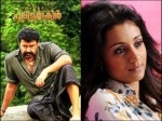 Pulimurugan S Big Record Trisha Krishnan Mollywood Debut And Other Mollywood News Of The Week