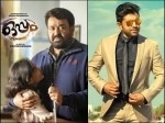 Bollywood Remake Of Mohanlal S Oppam Nivin Pauly S Next Movie And Other Mollywood News Of The Week