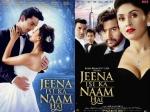 Poster Of Jeena Isi Ka Naam Hai Starring Arbaaz Khan And Manjari Fnnis