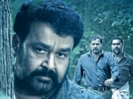 Pulimurugan Box Office New Mileston For The Movie In Kochi Multiplexes