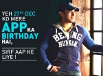 Salman Khan To Launch His Own Mobile App On The Occasion Of His 51 Birthday
