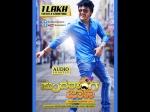 Ramesh Aravind Upbeat About Sundaranga Jaana