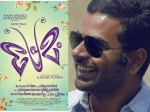 Alphonse Puthren To Join Hands With Premam Team Once Again