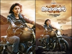 Amala Paul S Look In Achayans Movie Revealed