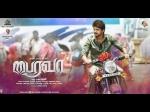 Bairavaa Movie Review Ilayathalapathy Vijay Rating
