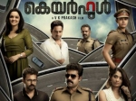 Careful Malayalam Movie The First Look Poster Is Out