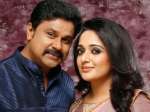 Dileep And Kavya Madhavan Spotted In Neeleshwaram Pictures