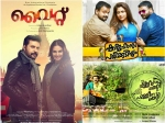Forgettable Malayalam Movies Of
