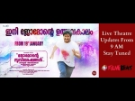 Jomonte Suviseshangal Audience Review Fdfs Live Updates From Theatre Dulquer Salmaan