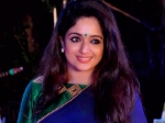 Kavya Madhavan Files Police Complaint But Why
