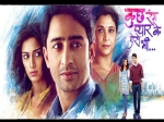 Kuch Rang Pyar Ke Aise Bhi To Take A 7 Year Leap Soon