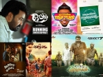 Malayalam Films That Made It Big At The Box Office In