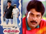 Who Can Replace Mammootty If Kalikkalam Malayalam Movie Is Remade Now Past To Present