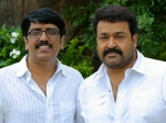 Mohanlal B Unnikrishnan Movie Here Is An Interesting Update