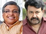 Mohanlal Is Out Of My Reach Now Kamal
