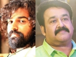 Mohanlal Reveals An Unknown Fact About Son Pranav Mohanlal
