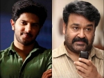 Monthly Round Up January 2017 Mohanlal And Dulquer Salmaan Take The Honours