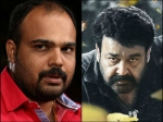 Mohanlal And Vysakh To Join Hands Once Again After Pulimurugan