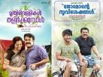 Munthirivallikal Thalirkkumbol Jomonte Suvisheshangal Box Office Other Mollywood News Of The Week